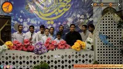 اجرای گروه سرود رهپویان احلی من العسل در مراسم همایش امامزادگان و بقاع متبرکه