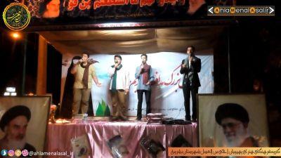 اجرای گروه سرود رهپویان احلی من العسل در مراسم سوگواره نمایشی انقلاب فاطمی