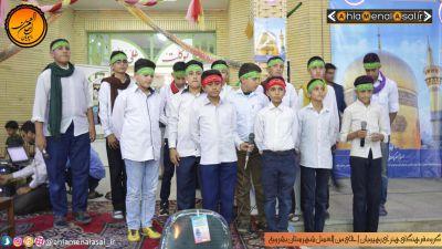 اجرای گروه سرود رهپویان احلی من العسل در مراسم اجتماع عزاداران ایام فاطمیه