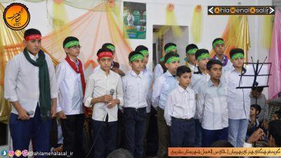 اجرای گروه سرود رهپویان احلی من العسل در مراسم راهپیمایی 22 بهمن