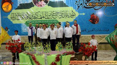 اجرای گروه سرود رهپویان احلی من العسل در مراسم شبی با شهدا