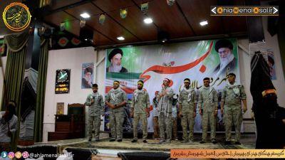 اجرای گروه سرود رهپویان احلی من العسل در مراسم جشن هنر انقلاب اسلامی