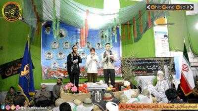 اجرای گروه سرود رهپویان احلی من العسل در مراسم جشنواره سرود خاوران خراسان جنوبی