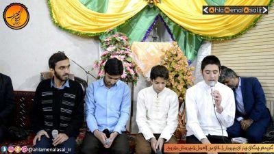 اجرای گروه سرود رهپویان احلی من العسل در مراسم اجرای تلویزیونی شب های زعفرانی