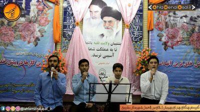 اجرای گروه سرود رهپویان احلی من العسل در مراسم بزرگداشت روز جهانی قدس
