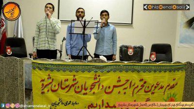 اجرای گروه سرود رهپویان احلی من العسل در مراسم راهپیمایی روز قدس