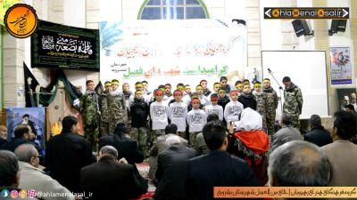 اجرای گروه سرود رهپویان احلی من العسل در مراسم بزرگداشت روز تبلیغات اسلامی