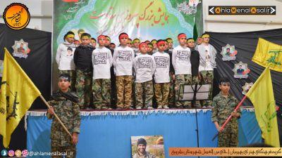 اجرای گروه سرود رهپویان احلی من العسل در مراسم یادواره شهدای محله مسجد امیرالمؤمنین