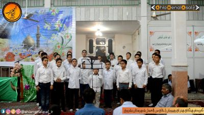 اجرای گروه سرود رهپویان احلی من العسل در مراسم جشن بزرگ زوج های آسمانی