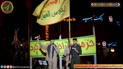 اجرای گروه سرود رهپویان احلی من العسل در مراسم بزرگداشت سالروز شعر و ادب فارسی