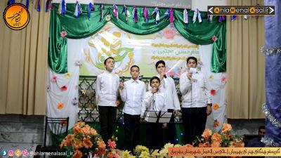 اجرای گروه سرود رهپویان احلی من العسل در مراسم یادواره شهدای گمنام و 45 شهید بخش یونسی