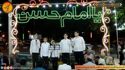 اجرای گروه سرود رهپویان احلی من العسل در مراسم پیاده روی اربعین حسینی