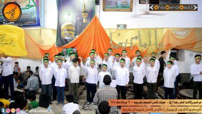اجرای گروه سرود رهپویان احلی من العسل در مراسم مسابقات سرود انتظار