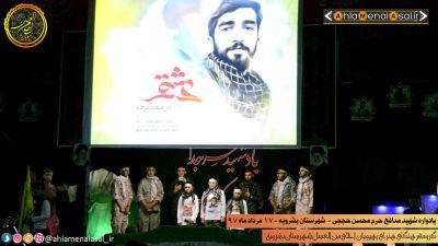 اجرای گروه سرود رهپویان احلی من العسل در مراسم سوگواره نمایشی اقتدار فاطمی