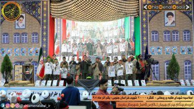 اجرای گروه سرود رهپویان احلی من العسل در مراسم ولادت امام رضا